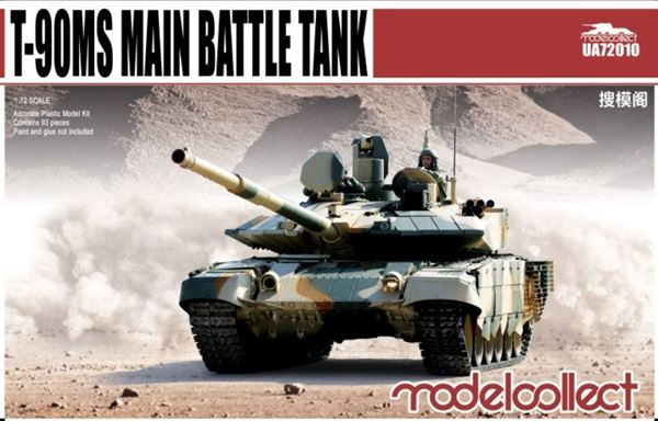 Picture of T-90MS main battle tank