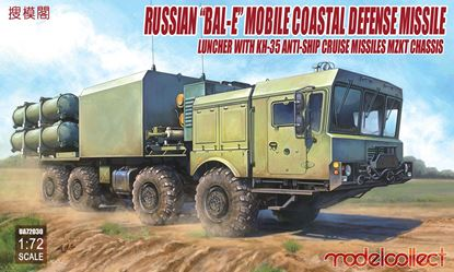 """Picture of Russian """"Bal-E"""" mobile coastal defense missile luncher with Kh-35 anti-ship cruise missiles MZKT chassis"""