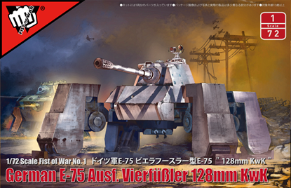 Picture of Fist of War German WWII E75 heavy panzer