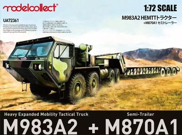Picture of USA M983A2 HEMTT Tractor & M870A1 Semi-trailer
